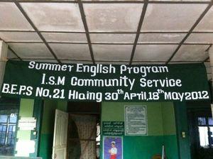 English Teaching - 23
